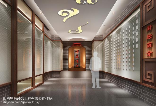 展厅-午城酒业藏酒库_2456125