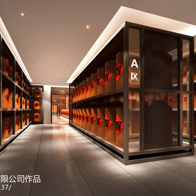 展厅-午城酒业藏酒库_2456126