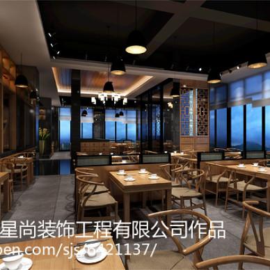 饺子馆设计-中华年饺子馆太原_2456130