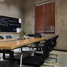 工装办公空间会议室设计