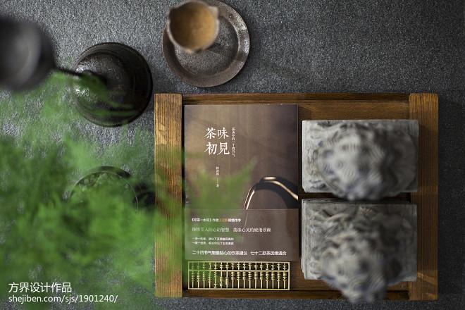 禅茶初味_2464116