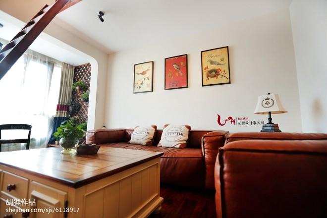 极简美式客厅设计