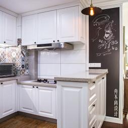 美式三居室厨房设计