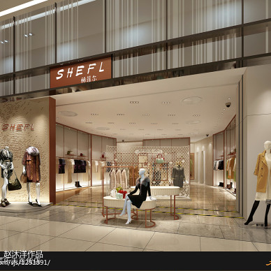 SHEFL服装店_2477988
