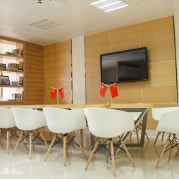 党委办公室室内设计案例