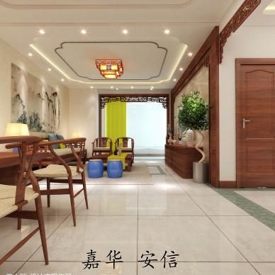 新中式_2483390