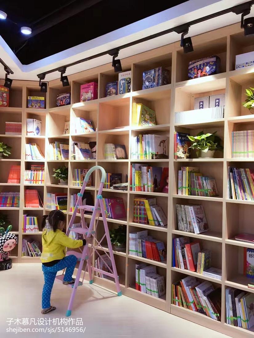 阅读主题儿童早教中心书架设计