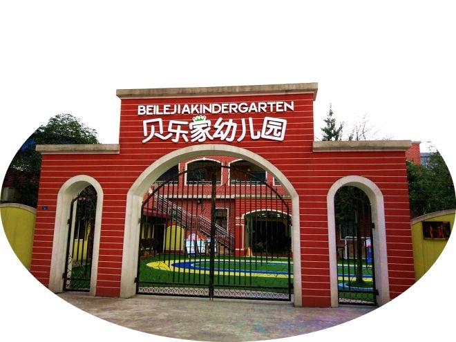 成都龙桥幼儿园_2488964