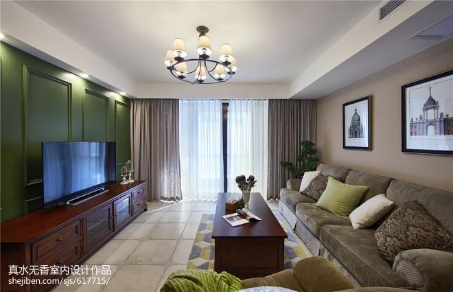家居美式风情客厅效果图
