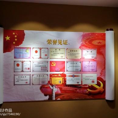 栾川县先进典型群体事迹展厅_2490186