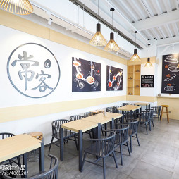 常客餐饮空间就餐区装修