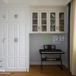 简单美式书房设计方案
