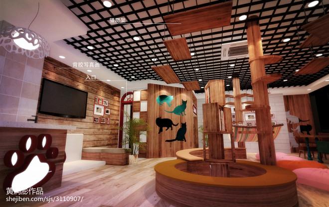咖啡厅装修效果图_猫咖-装修设计效果图-黄润澎设计师作品-设计本