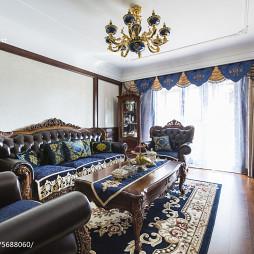 欧式古典客厅设计案例