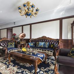 欧式古典家居客厅效果图