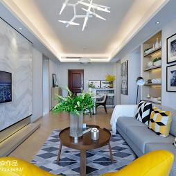 摩登简欧风格样板房客厅装修