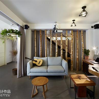 创意北欧风格休闲区设计