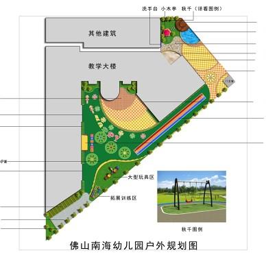 广东省佛山市北大新世纪幼儿园校园设计方案_2507995