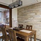 极简中式风格餐厅设计
