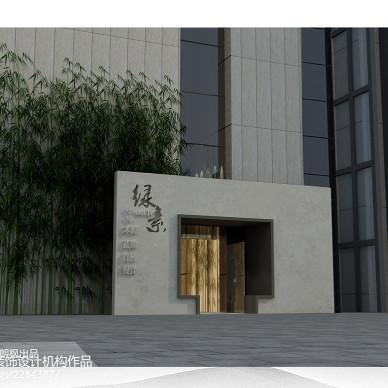 满庭芳 悟新禅_2513211