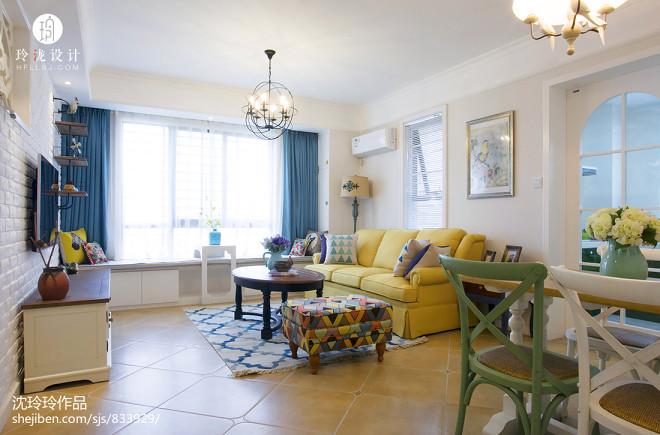 多彩美式客厅设计案例