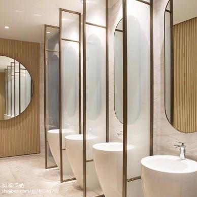 首创天阅西山会所洗手间设计
