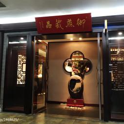 艺术展厅入口设计