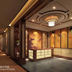 大足金桂园酒店_2526313