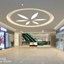 鑫国能天街家居商场_2526320