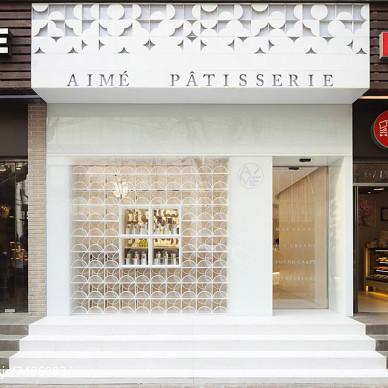 陆颖芝作品-Aime Patisserie上海旗舰店_2529045