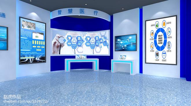 延安中国联通智慧展厅_2530735