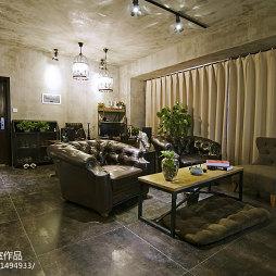 LOFT风格个性客厅设计