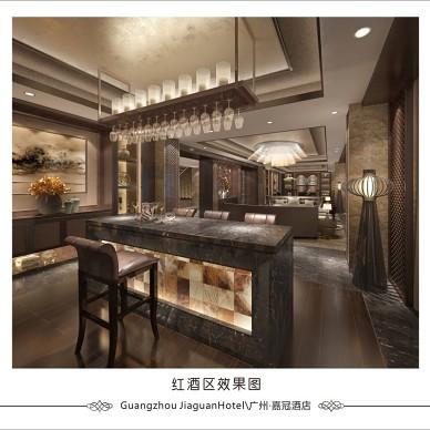 广州嘉冠国际酒店_2533410
