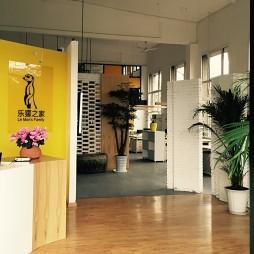 办公室入口设计