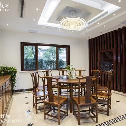 现代中式别墅餐厅设计