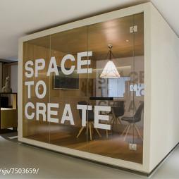 创意空间环境设计