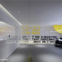 创意空间设计案例图