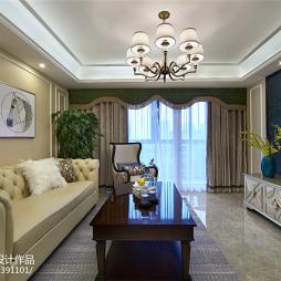 文艺新古典风格客厅装修