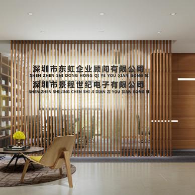 深圳光明新区贸易公司办公室_2551955