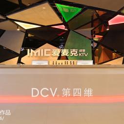 酒吧式主题KTV前台设计