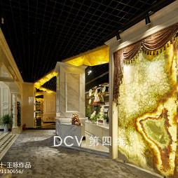 奢华石材展厅设计