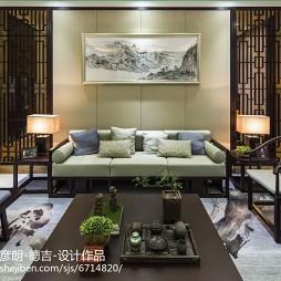 中式风格客厅展示空间设计