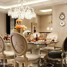 法式风格样板间餐厅设计