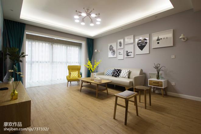 北欧风格清新客厅装修大全