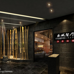 日式料理餐厅_2573669