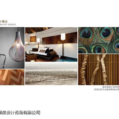 酒店标准间方案设计_2585921