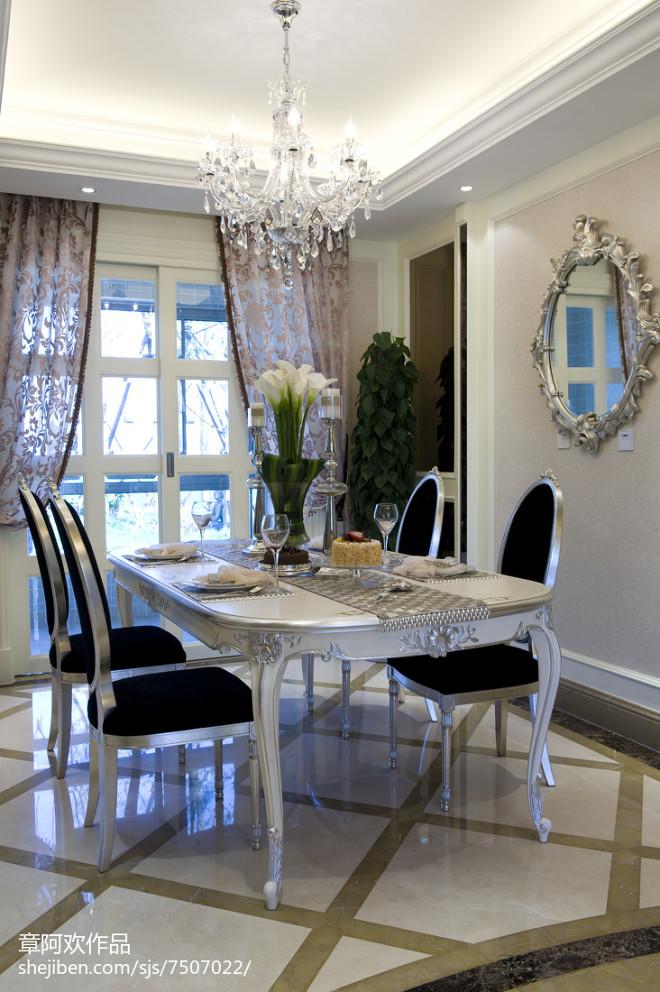 高贵欧式风格餐厅装修