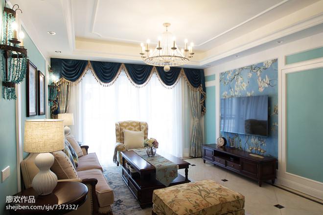 沁蓝美式客厅设计