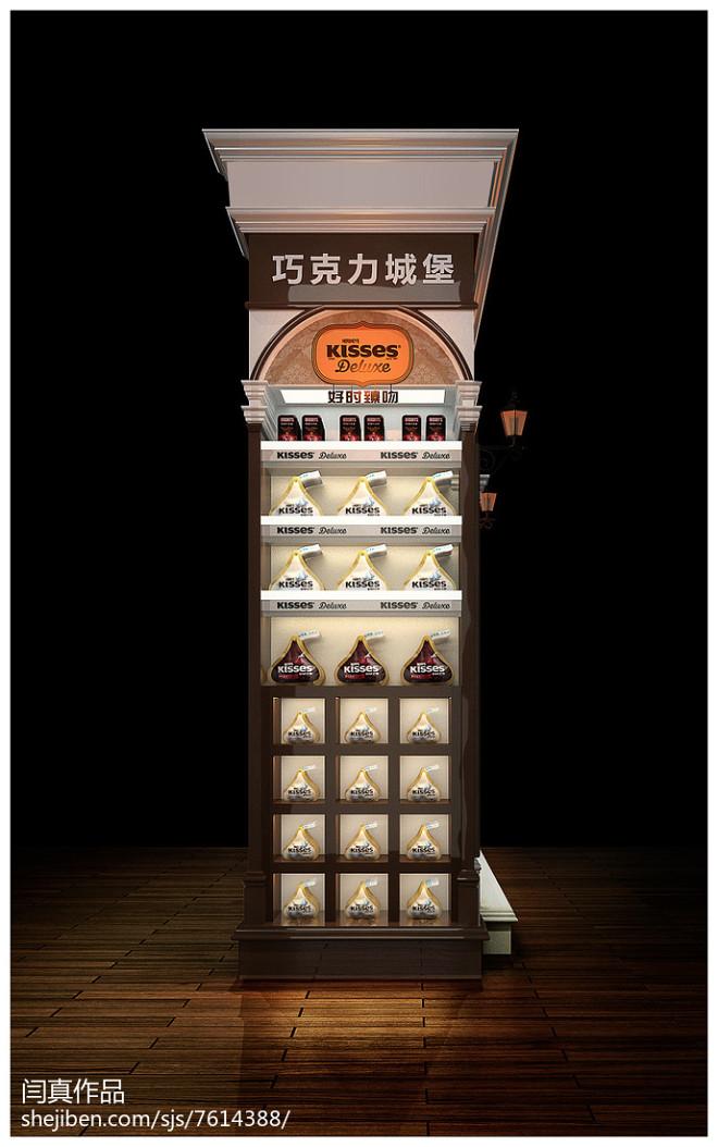 好时巧克力世界_2592665