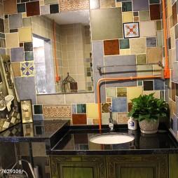 设计工作室卫生间设计